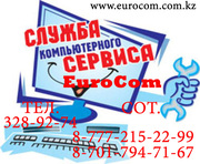 Ремонт ноутбука в Алматы. Как отремонтировать ноутбук в Алматы? Сломался ноутбук в Алматы,  настройка ноутбуков в алматы