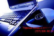 Установка Windows в Алматы,  подборка драйверов в Алматы ( XP, Windows7 в Алматы),  Настройка Windows в Алматы,  Установка Windows в Алматы,