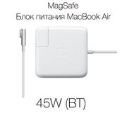 Зарядные устройства и блоки питания для MacBook Pro и Air 45W,  60W85W - apple-inc.kz